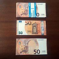 Сувенирные евро (арт. EUR-50)