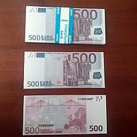 Сувенирные евро (арт. EUR-500)