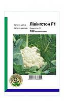 Капуста цвітна Лівінгстон F1 100 насінин
