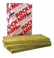 Утеплитель ROCKMIN (Рокмин) 100мм