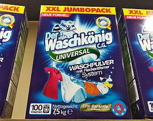 Порошок Вашконіг WASCHKONIG Універсал 7.5 кг.