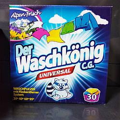 Порошок Вашконіг WASCHKONIG Універсал 2.5 кг.