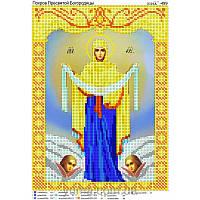"""Набор с бисером икона ЮМА-489 """"Покров Пресвятой Богородицы"""""""