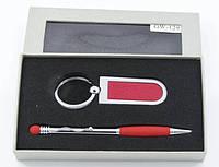 Фирменный подарочный набор, для автомобилиста, брелок карандаш стильный подарок для мужчин и женщин (AA-134)