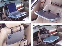 Президентский люкс столик в авто, дорожный, органайзер, под ноутбук, планшет, столик для еды mercedes 100531