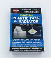 Ремонтный комплект для пластиковых фрагментов автомобиля, расширительного бачка, радиатора и др (90214)