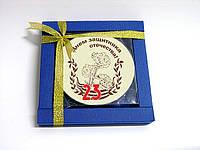 Медаль шоколадная с 23 февраля