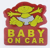 Наклейки на авто, стекло, автомобильные универсальные