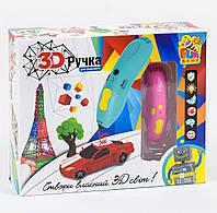 "Ручка 3D для творчества ""FUN GAME"", 2 вида, розовая/голубая 7424"