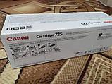 Картридж тонерный Canon 725 для принтера LBP6000, LBP6020, LBP6030, MF3010 1600 копий Black ОРИГИНАЛ, фото 4