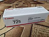Картридж тонерный Canon 725 для принтера LBP6000, LBP6020, LBP6030, MF3010 1600 копий Black ОРИГИНАЛ, фото 3