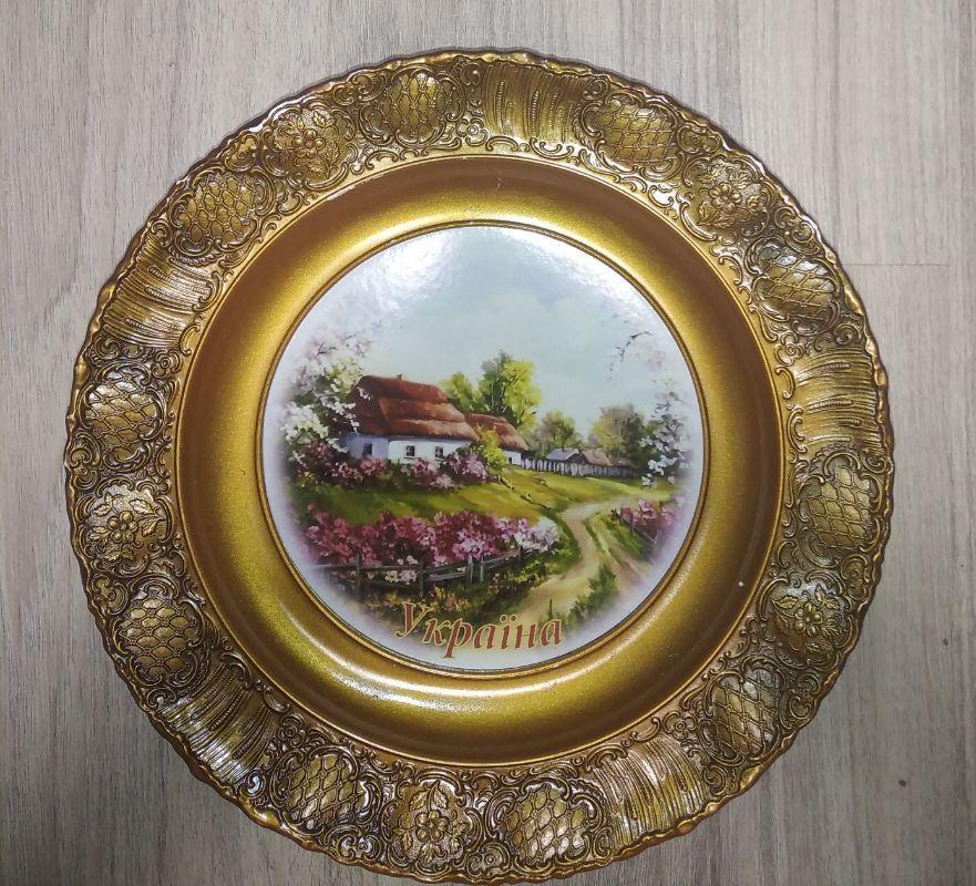 "Сувенирная тарелка ""Українська хата"""