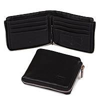 Кожаный мужской кошелек портмоне с зажимом для денег на молнии Kafa черный