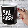 Кружка Гигант Big Boss (900 мл)
