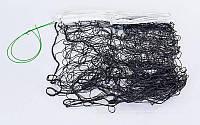 Сітка для волейболу (PE, 3мм, р-н 9,5х1м, осередок 12х12см, з метал. тросом)