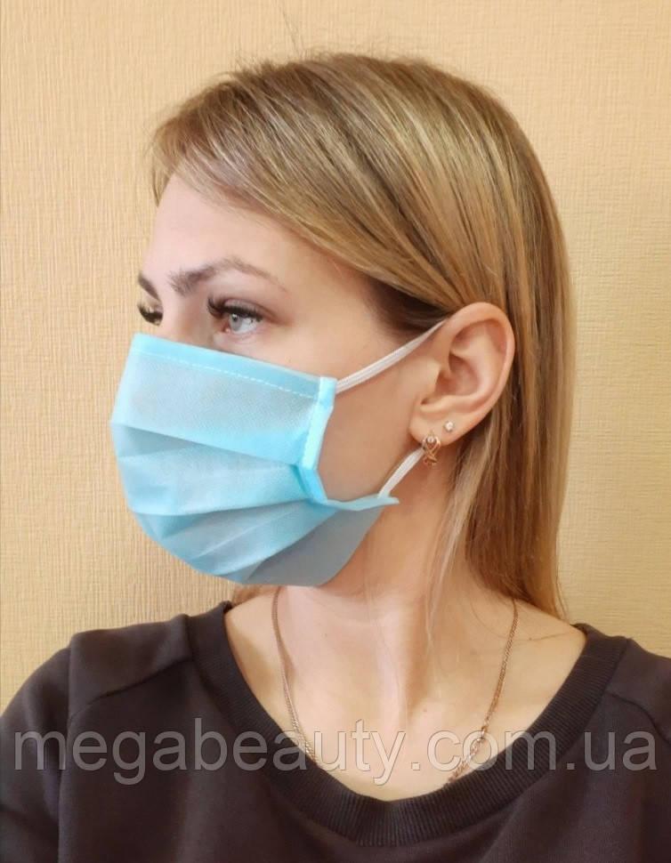 Защитная одноразовая маска для лица 1шт