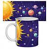 Чашка с принтом  Солнечная система
