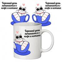 Чашка с принтом  Кофе и котик