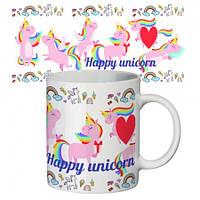 Чашка с принтом  Счастливый единорог