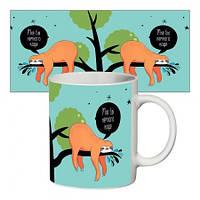 Чашка с принтом  Мне бы немного кофе