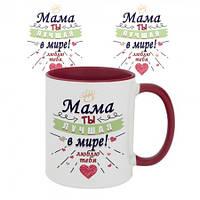 Чашка с принтом  Лучшая мама (красная)