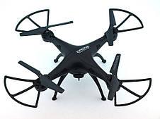 Квадрокоптер One Million c WiFi камерой Black
