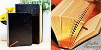 Дневник толстый с позолоченными страницами