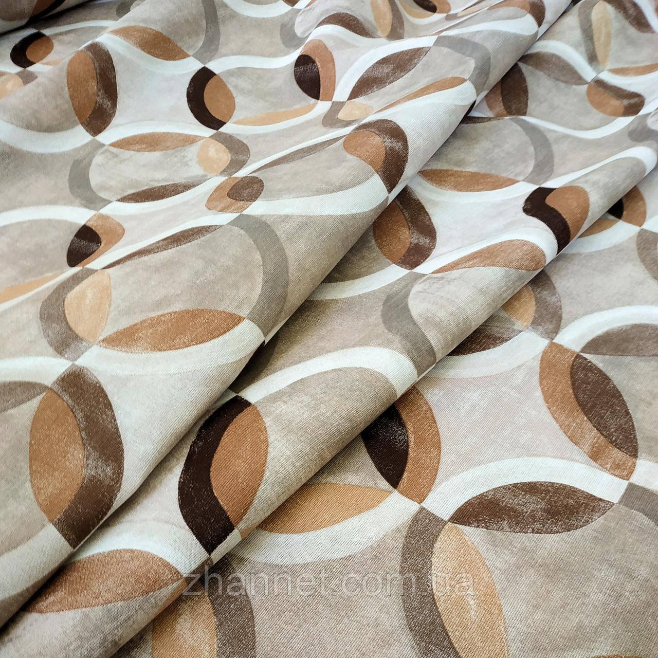 Ткань для штор Ritmo коричневый 280 см (087851)