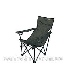 Кресло GC складное (усиленные подлокотники)