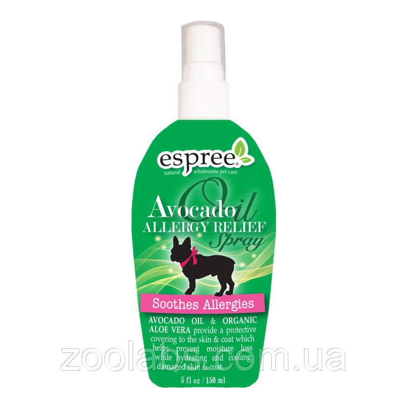Спрей для собак Espree Avocado Oil Allergy Relief Spray 150 мл