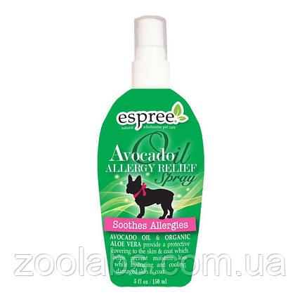 Спрей для собак Espree Avocado Oil Allergy Relief Spray 150 мл, фото 2