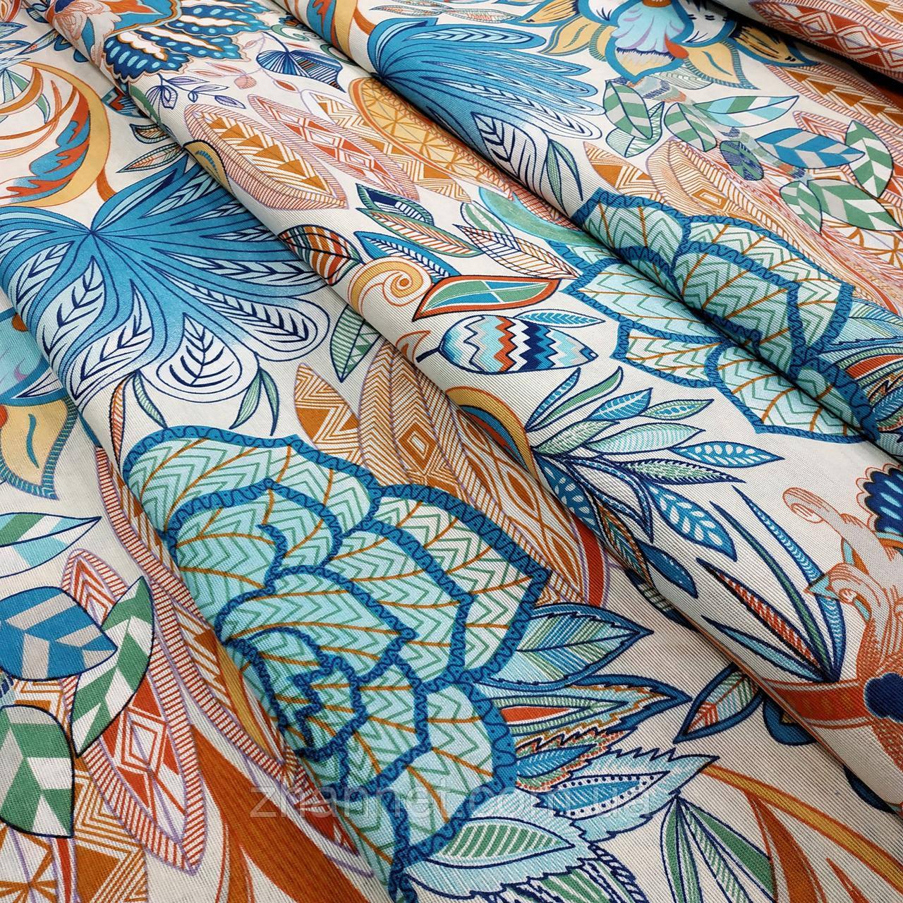 Ткань для штор Paola синий 280 см (487851)