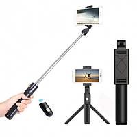 Монопод-трипод селфи K07 (с пультом) черный Selfie Stick Tripod