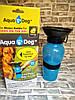 Поилка для собак портативная AQUA DOG 550 мл Синий, фото 2