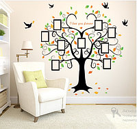 Декоративная виниловая наклейка Семейное дерево с фоторамками