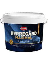 Фарба фасадна для зовнішніх робіт Gjoco Herregard Maximal (В), 2,7 л