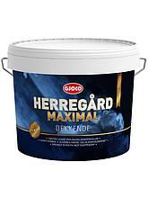 Краска фасадная для наружных работ Gjoco Herregard Maximal (В), 2,7 л