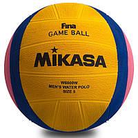 Мяч для водного поло MIKASA W6000W (№5, резина)