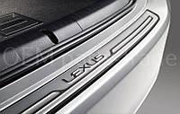 Защитная накладка на задний бампер LEXUS CT200H (2011-2017г.) новая оригинал