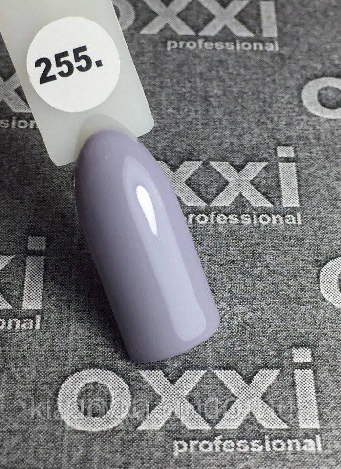 Гель-лак OXXI professional №255 (приглушенный серо-сиреневый)