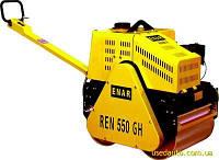 Виброкаток REN 550 GH, ENAR