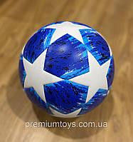 Мяч футбольный UEFA Champions League СИНИЙ