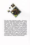 Книга Роуч, Норбеков  20 ошибок, которые разрушают вашу жизнь, и как их избежать, фото 2