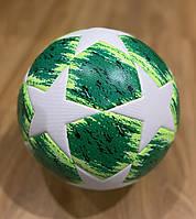 Мяч футбольный UEFA Champions League ЗЕЛЕНЫЙ