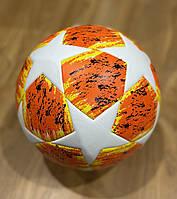 Мяч футбольный UEFA Champions League КРАСНЫЙ