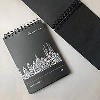 "Блокнот-Скетчбук А5, 128 стр. з чорними сторінками ""Barcelona"""