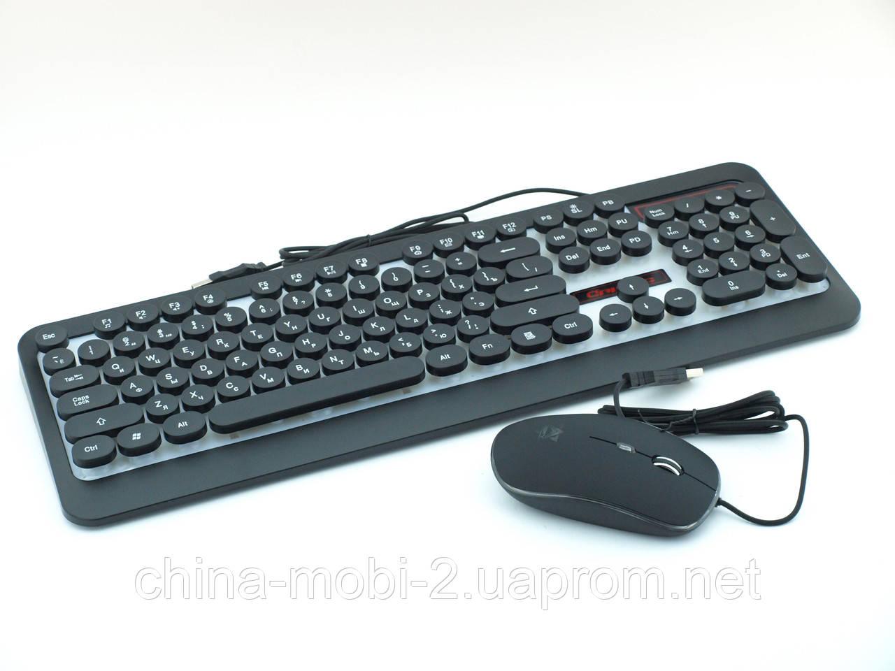 Комплект игровая клавиатура и мышь HK3970 6947