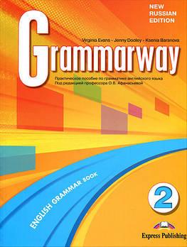 Grammarway 2 Новое русское издание: Student's Book with key