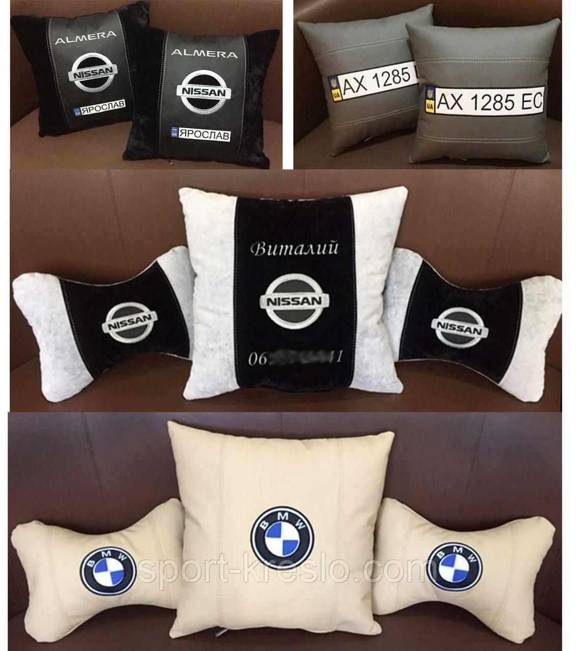 Подушка в машину с логотипом