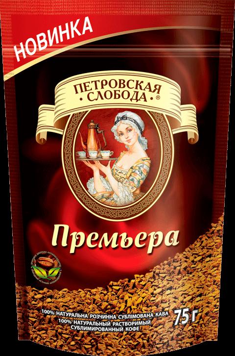 Петровская Слобода растворимый кофе Премьера 75 грамм в мягкой упаковке